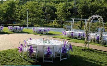 Anadolu Yakası Düğün Mekanları